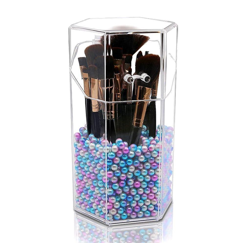 栄光の悲しいしてはいけません透明 メイクブラシホルダー コスメ収納 化粧ブラシ収納筒 真珠 収納ボックス 化粧収納ボックス 防塵