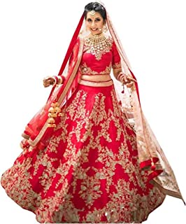 c78d0dad39 ShreeBalaji Creation Women's Silk Embroidered Lehenga Choli (SBC_L-1,  Multicolour, Free Size