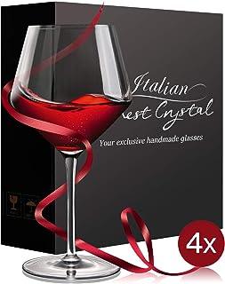 ワイングラスセット ブルゴーニュ 460ml クリスタルワイングラス イタリアハンドメイド 100%鉛フリー赤ワイングラス 上質な吹きガラスならではクリアさ 薄さ 軽さ最高級のプレゼント 化粧箱入り4個入 1033