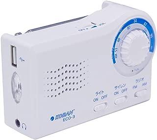太知ホールディングス(KOBAN) 手回し充電+乾電池 備蓄ラジオ ECO-3