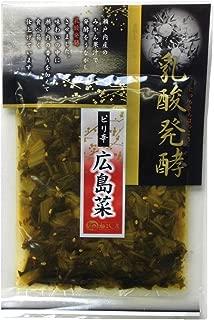 猫島商店 乳酸発酵ぴり辛広島菜 105g×5個