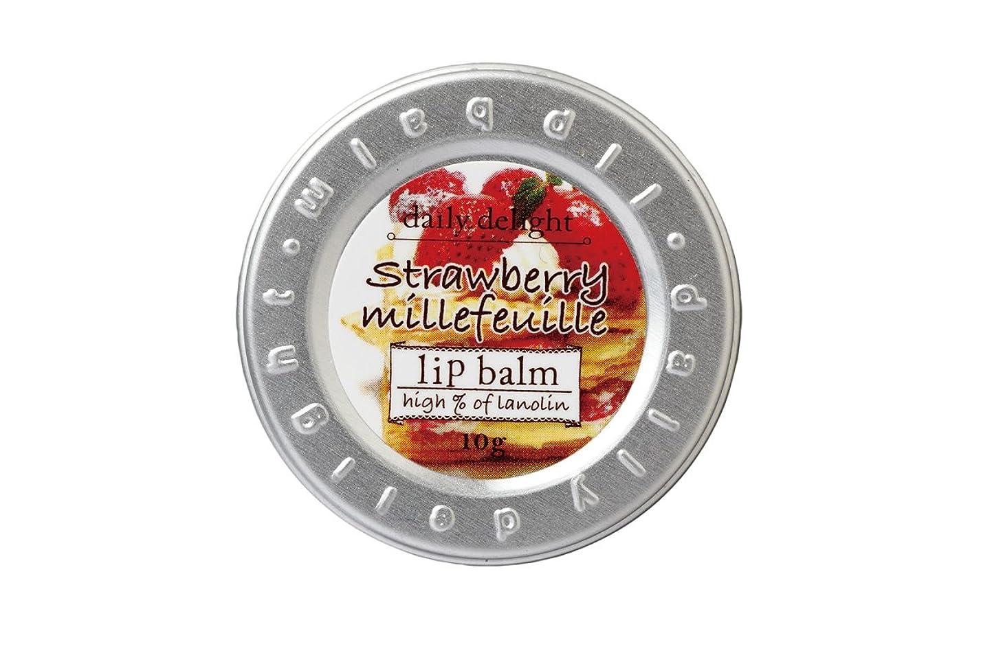 ファンネルウェブスパイダー最大の干渉デイリーディライト リップバーム ストロベリーミルフィーユ 10g(リップクリーム 缶入り 唇用保湿クリーム いちごとパイのあまずっぱい香り)