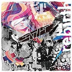 エルフリーデ「Silence」の歌詞を収録したCDジャケット画像