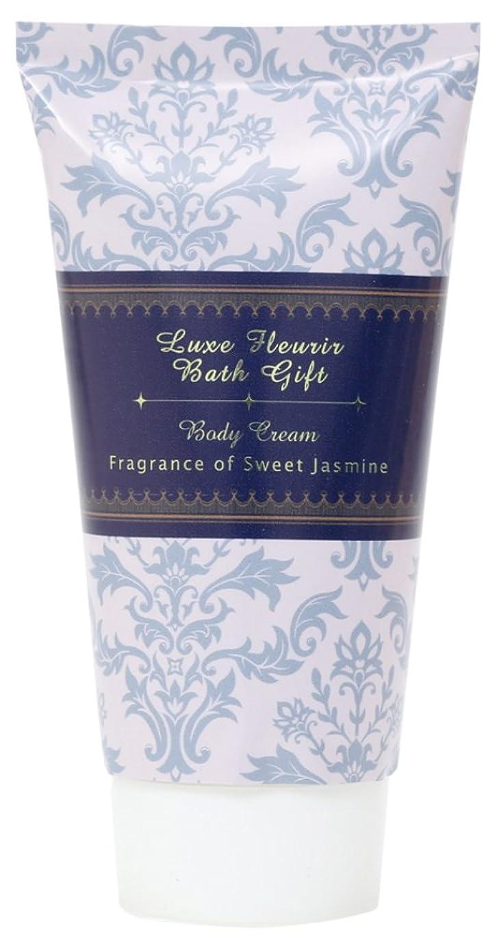 クランシー逸話蜂ノルコーポレーション ハンドクリーム リュクスフルーリル 45g ジャスミンの香り OZ-LEC-1-2