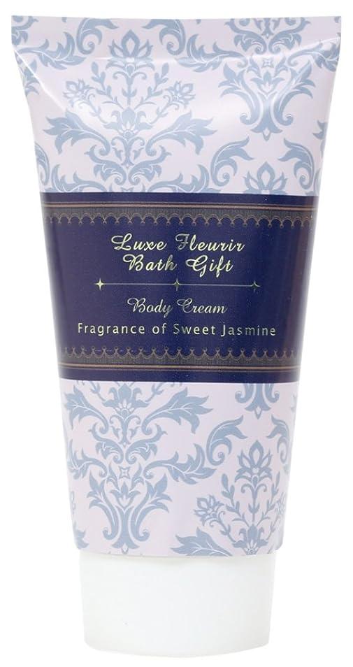 間違い金額シャツノルコーポレーション ハンドクリーム リュクスフルーリル 45g ジャスミンの香り OZ-LEC-1-2