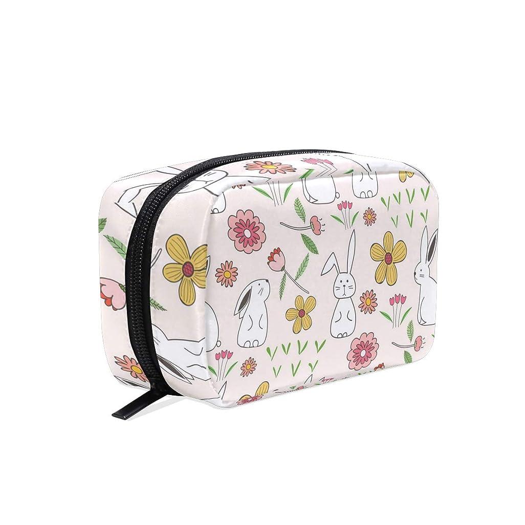ではごきげんよう一掃するバリケードウサギバニーピンクの花のイースター 化粧ポーチ メイクポーチ コスメポーチ 化粧品収納 小物入れ 軽い 軽量 旅行も便利 [並行輸入品]