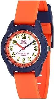 Q&Q Kids White Dial Silicone Band Watch - VR97J005Y