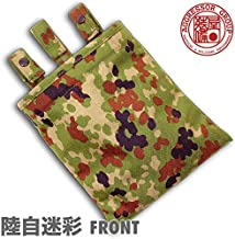 AGGRESSOR-GROUP オリジナル HOLDABLE DUMP POUCH 陸自迷彩