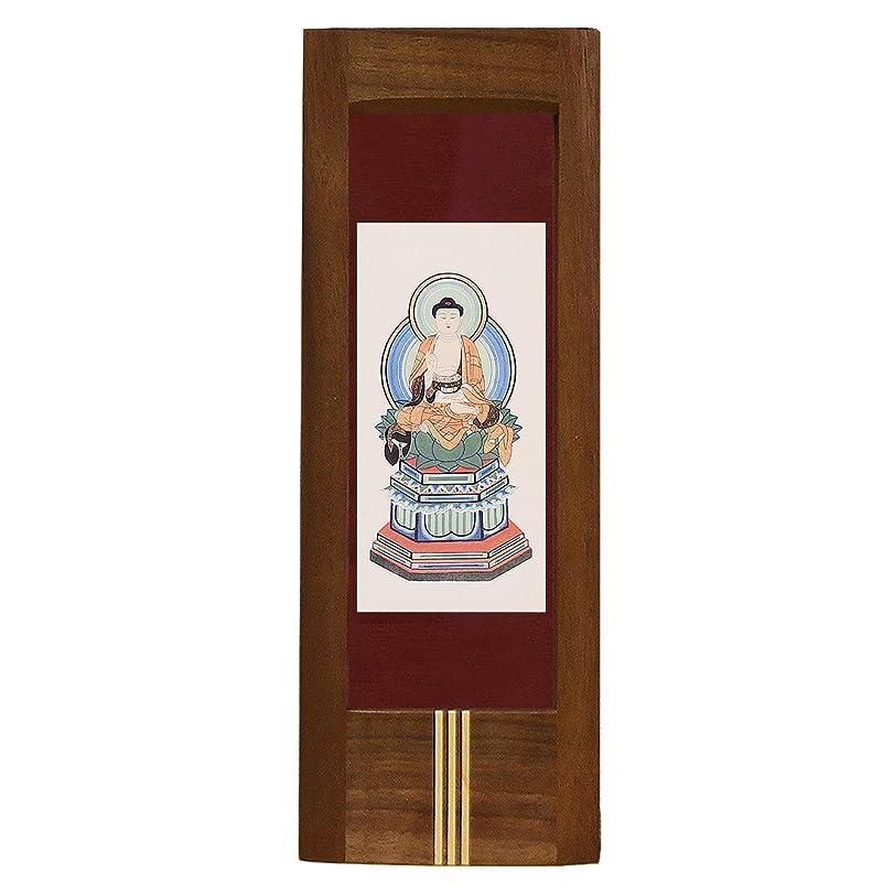 書く西部デッド掛軸 1幅 天然木 ウォールナット Mサイズ 表装エンジ色 幅9.3cm 高さ24cm 選べる 宗派別 仏画 仏具 日本製 ALTAR (天台宗)