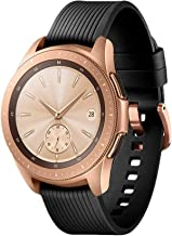 TECKMICO Galaxy Watch Bands,20mm Silicone Replacement Bands Compatible for Samsung Galaxy Watch 42mm with Rose Gold Watch Buckle for Women Men Gift