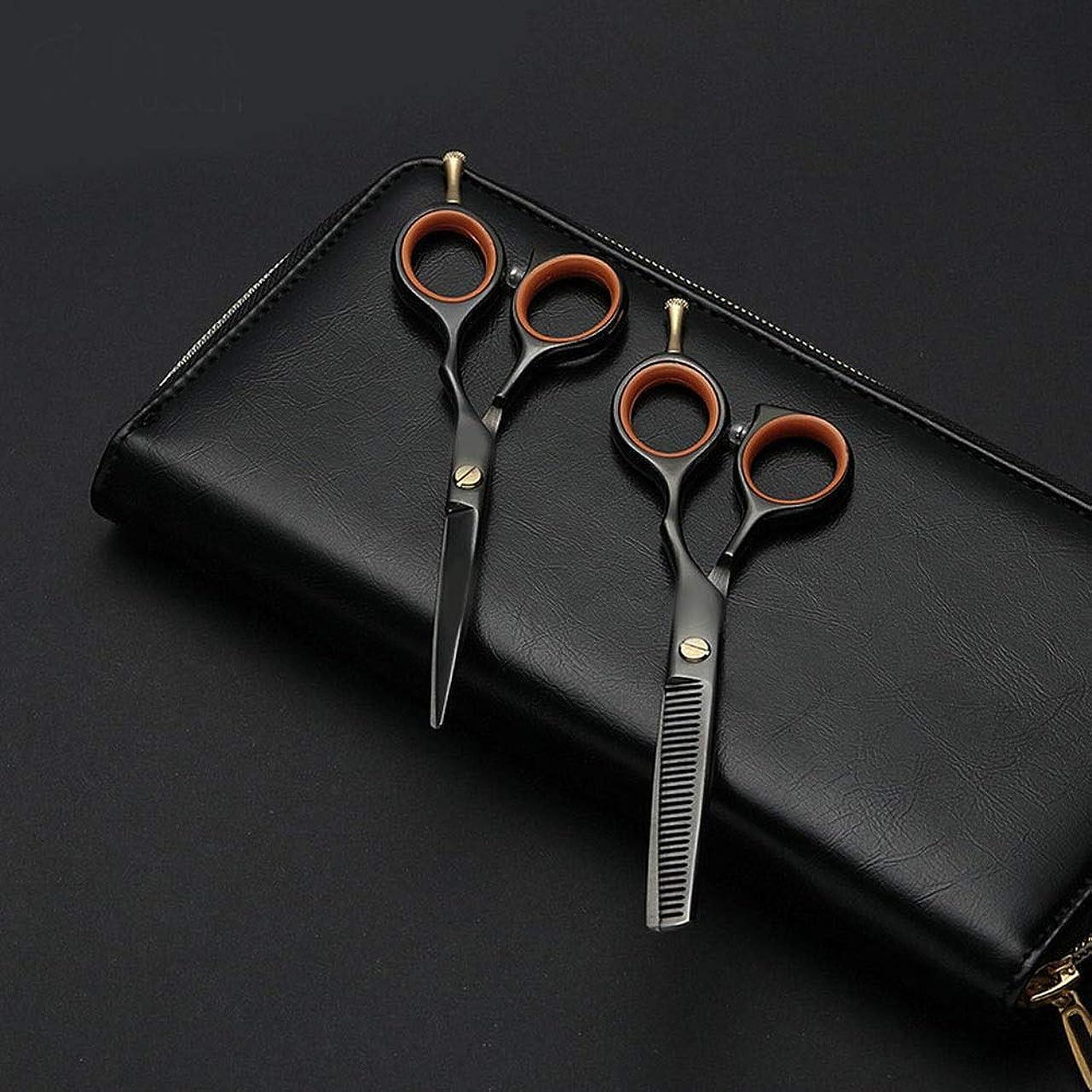 否定するジュース世界的に理髪用はさみ 5.5インチの専門の理髪はさみ、美容院の組合せセット理髪はさみ毛の切断はさみステンレス理髪はさみ (色 : 黒)