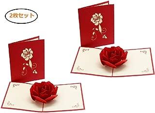 グリーティングカード ローズ 2枚セット 記念日カード メッセージカード 立体ポップアップカード バレンタインカード 誕生日カード 感謝状 彼氏 彼女 母の日 結婚祝い 封筒付きバレンタインデー