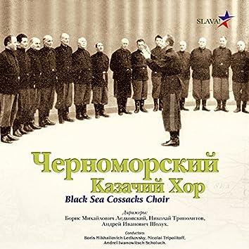Black Sea Cossacks Choir