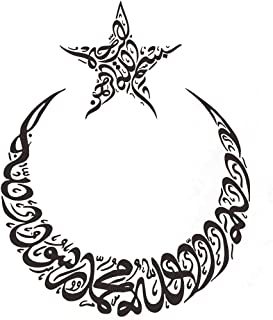 BooDecal Ramadan Mubarak Moon Stars Religion Vinyl Wall Decals Stickers for Bedroom Living Room 17 inches x 22 inches