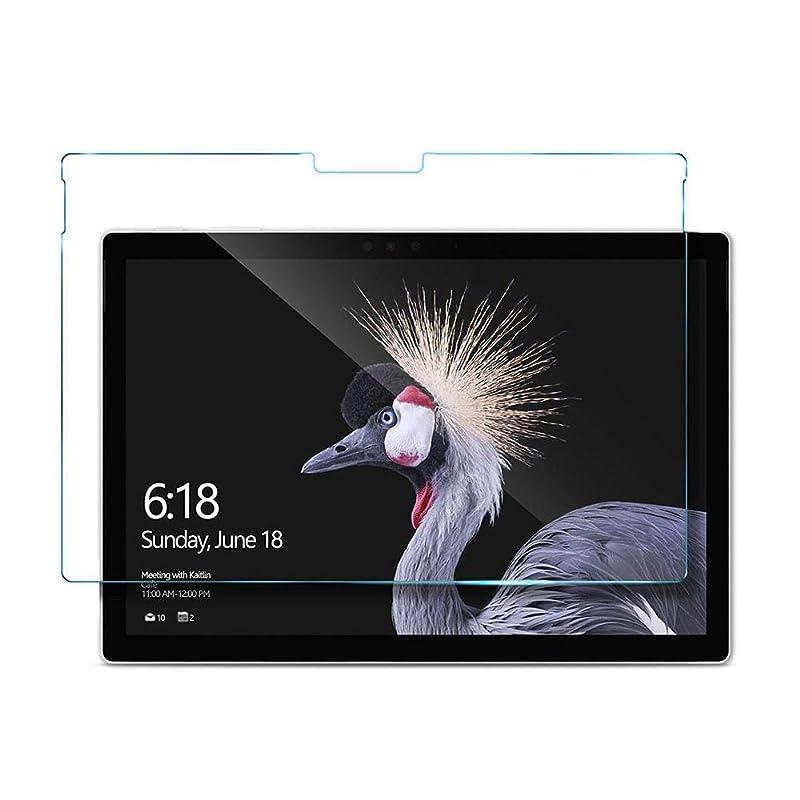 ポータルスキー神Surface Pro 2017 フィルム,KIMINO Surface Pro 2017 ガラスフィルム 最新版 高透明 高感度 0.2mm極薄 日本製旭硝子 硬度9H 強化ガラスフィルム