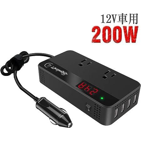 LST 200Wカーインバーター コンバーター 車載充電器 DC12VをAC100Vに交換 USB給電4口 AC100V電源2口 修正正弦波 シガーライターソケット コンパクト&シンプル