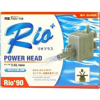 カミハタ Rio+90 (60Hz)