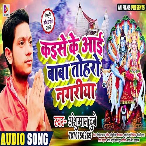 Tejpal Shastri