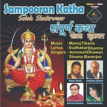 Sampooran Katha Solah Shukrwaar