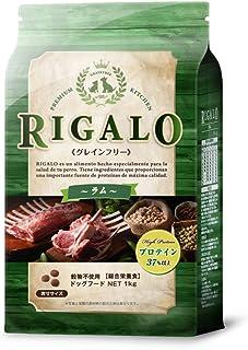 【Amazon.co.jp限定】 リガロ(RIGALO) ドッグフード ハイプロテイン ラム 1kg