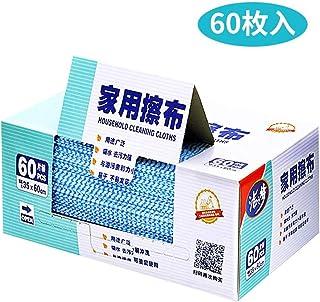 カウンタークロス ブルー 厚手 大判 35x60cm 60枚入 繰り返し洗って使える 不織布