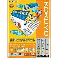コクヨ インクジェットプリンタ用紙 SFG 両面印刷用 A4 30枚 KJ-M26A4-30 【まとめ買い5冊セット】