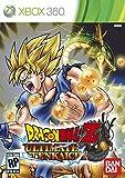 Dragon Ball Z: Ultimate Tenkaichi - Edición NTSC