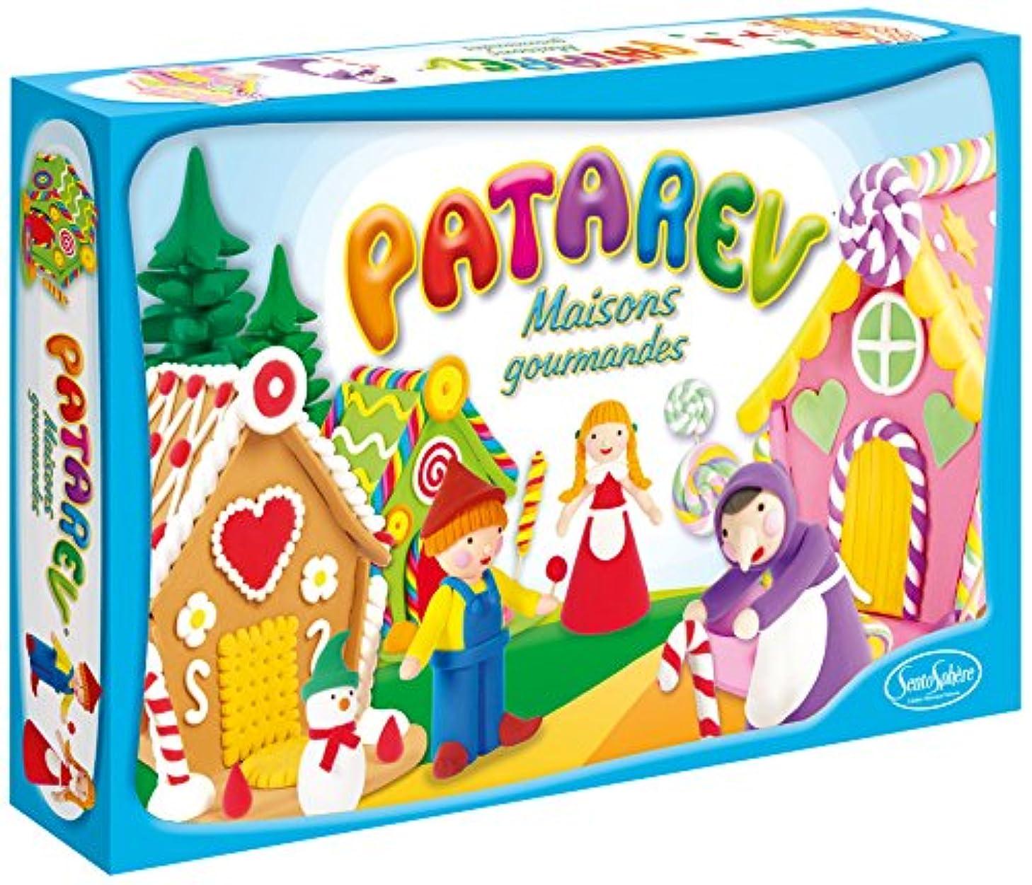 Sentosphère?–?8601?–?Creative Leisure?–?Patarev Maxi Box Houses,