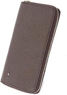 High end Men's Long Wallet, Smart Anti-Theft Alarm Leather Wallet, Trip Document Organizer, Unisex Slim Mobile Phone Bag, ...