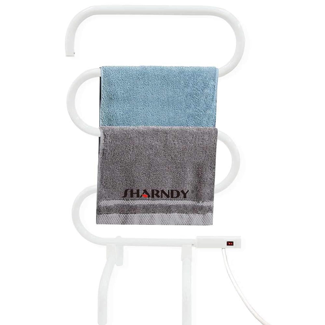 SHARNDY Electric Towel Rails 5-Bar Bath Towel Warmer Free Standing Wall Mounted Portable Heated Towel Rack for Bathroom Plug-in 90W White