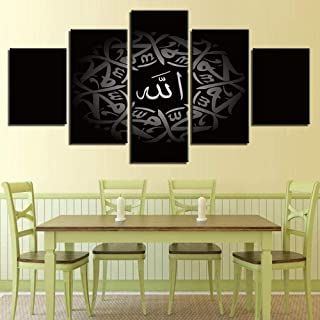 RTYUIHN Home Decor Canvas Painting 5 HD Prints Islamic Muslim Wall Art Religious Modular Living Room Picture Artwork Poster