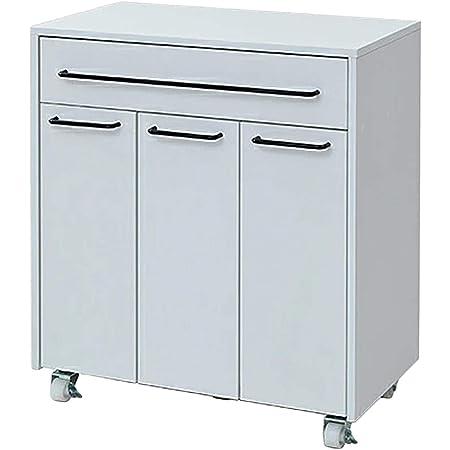 山善(YAMAZEN) キッチンカウンター ゴミ箱 分別 14L 3分別 キャスター付き SEP-3(WH) ホワイト(無地)