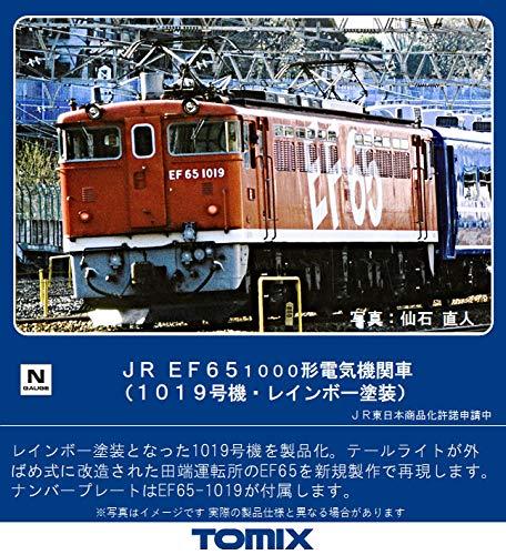 TOMIX Nゲージ JR EF65 1000形 1019号機 レインボー塗装 7155 鉄道模型 電気機関車