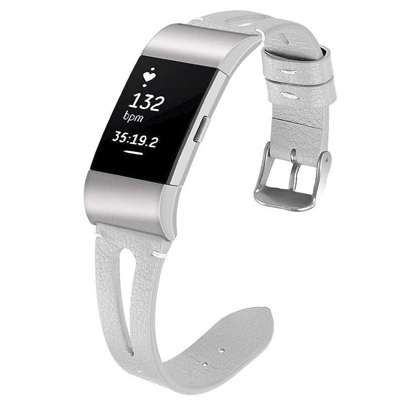 全滅させる蒸発するキルスXIHAMA コンパチブル Fitbit Charge2 レザーバンド 革製 真ん中穴開け フィットビット チャージ2 ベルト交換ストラップ 腕時計バンド 軽量 (Small, 白)