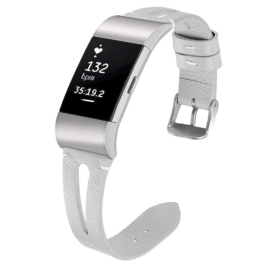 船酔い解釈的サンダルXIHAMA コンパチブル Fitbit Charge2 レザーバンド 革製 真ん中穴開け フィットビット チャージ2 ベルト交換ストラップ 腕時計バンド 軽量 (Small, 白)