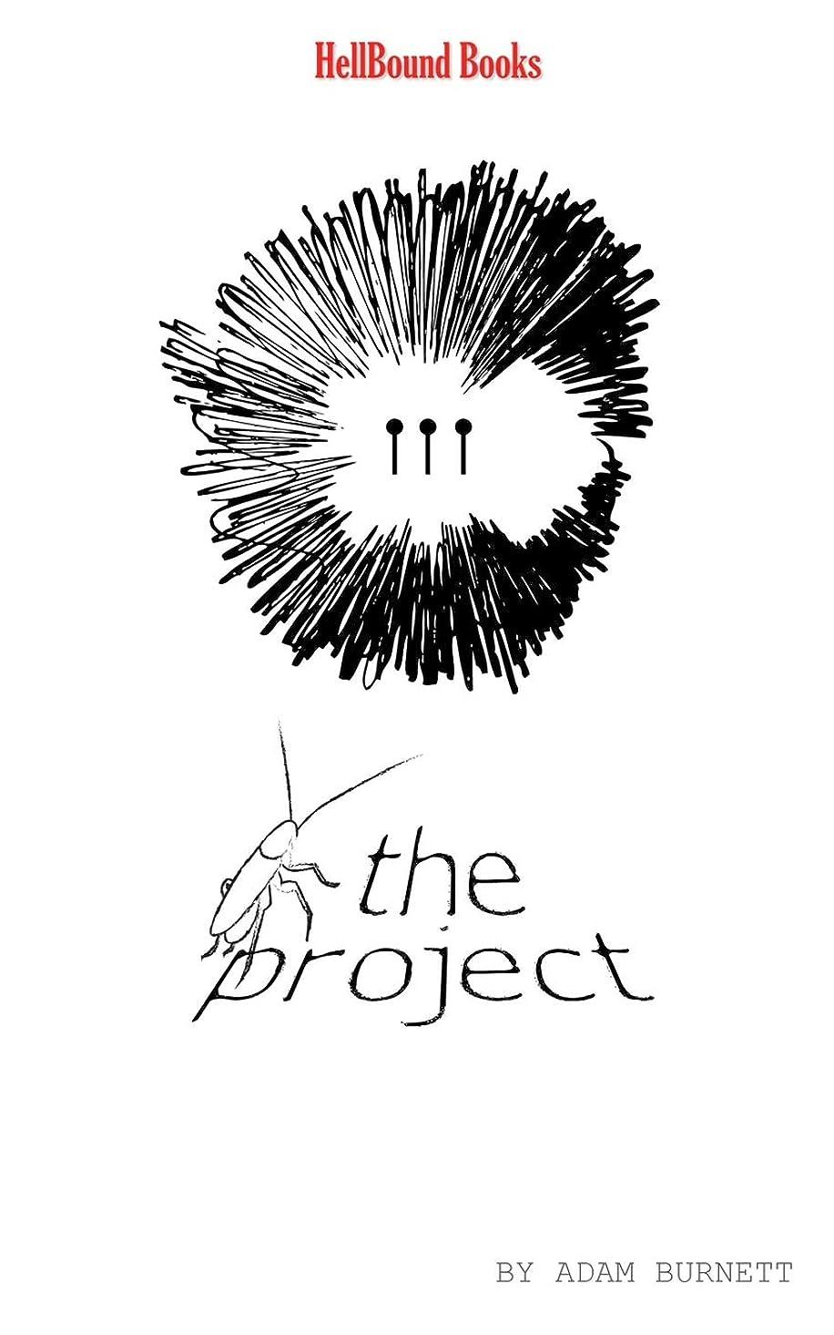 カルシウム引数六分儀The Project