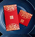 Zzooi 20PCS Chinese Wedding Red Envelopes,Happy Events Red Envelopes in 8 Designs(Large 10 PCS + Small 10 PCS)