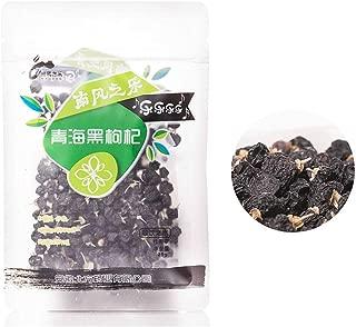 UniM Raw Organic Sun Dried, Large and Juicy Goji Berries Medlar Tea Wolfberry Herbal Tea Natural Healthy Chinese Tea 2 bags (Black)