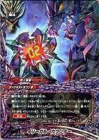 バディファイトX(バッツ)/イリーガル・カウンター(レア)/最強バッツ覚醒! ~赤き雷帝~