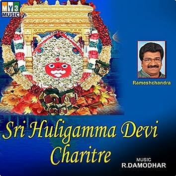 Sri Huligamma Devi Charitre