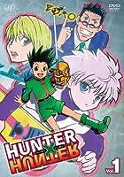 HUNTER × HUNTER ハンターハンターVol.1 [DVD]