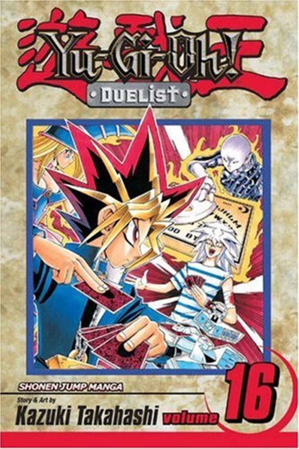 生息地打撃スクレーパーYu-Gi-Oh!: Duelist, Vol. 16: The Battle City Finals (English Edition)