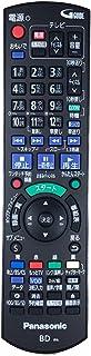 Panasonic ブルーレイディスクレコーダー用リモコン N2QAYB000919