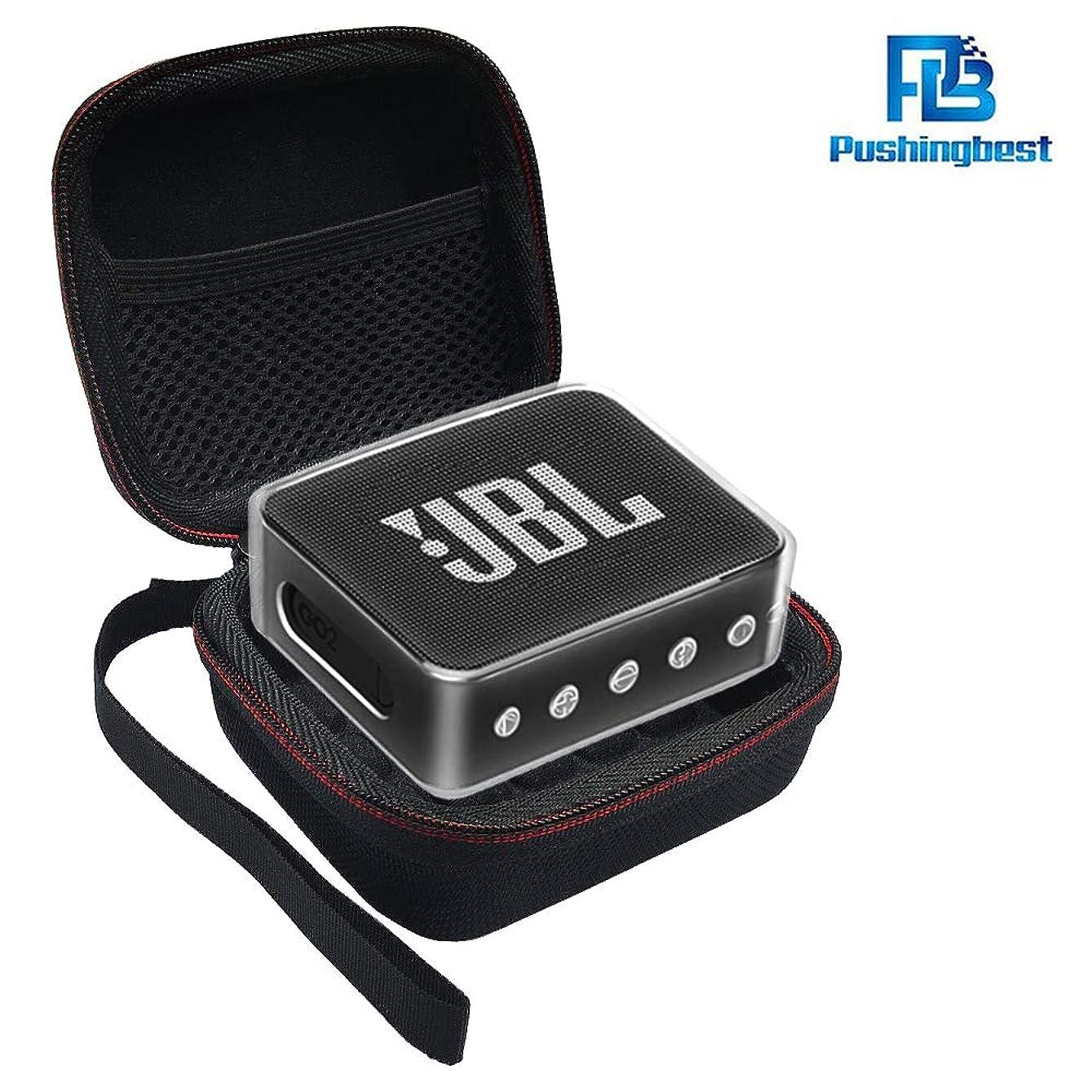 に渡って管理者モックPushingbest JBL GO 2専用ケース, JBL Go 2 Bluetoothスピーカー2ケース[耐衝撃性] [持ち運びが簡単] [二重保護]