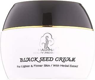 Madina Black Seed Facial Cream - Herbal Extract - 80g