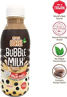 Polar Polar Premium Coffee Milk Drink, Premium Coffee, 450 g (Pack of 24)