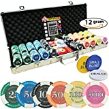 Poker Chip Set 500 - Prestige Poker Casino Quality - 12 Gram Chips