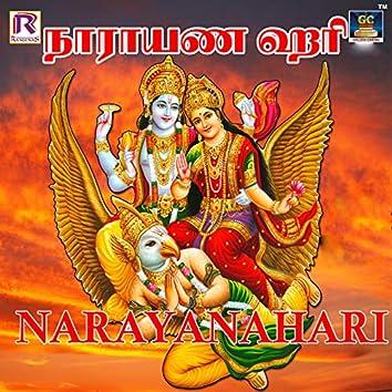 Narayanahari