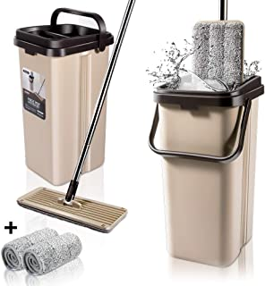 Squeegee Mop and Bucket with 2PCS Mop Pads Easy Self Cleaning Flat Mop and Buckets Set Handwash Free Wet and Dry Use on Floor Masthome