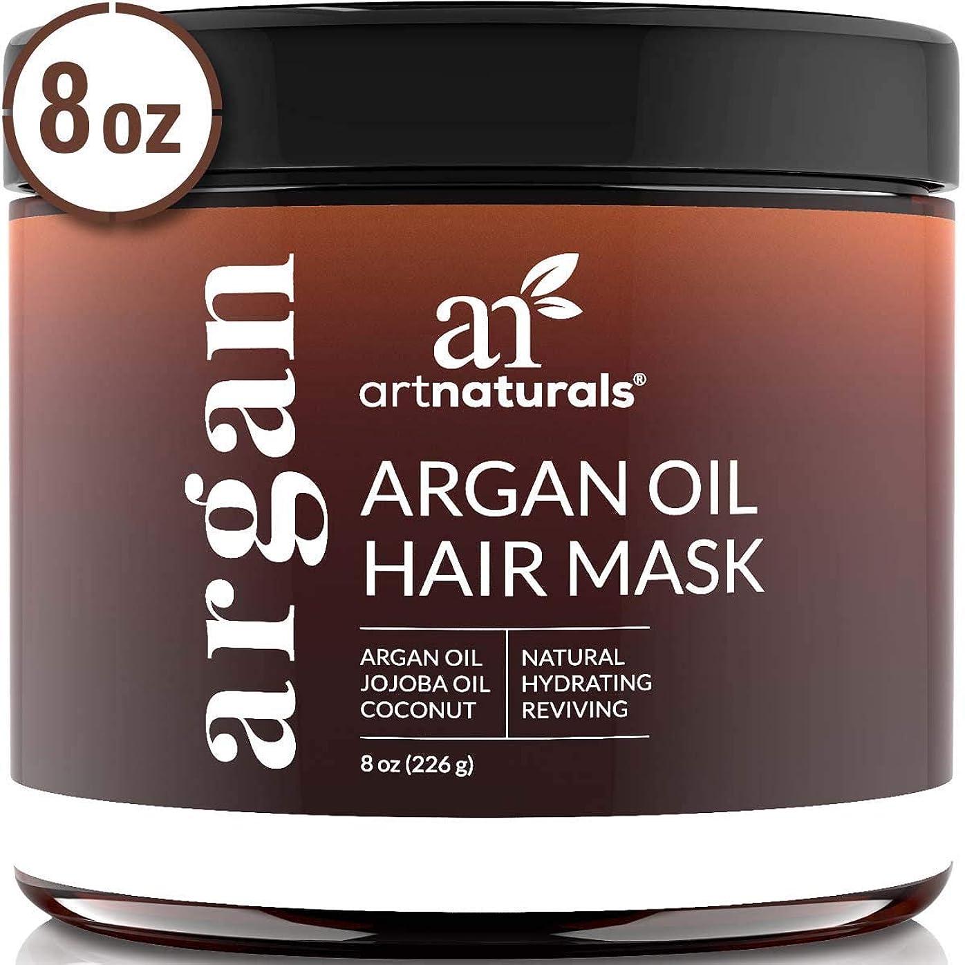 移行急降下散歩ArtNaturals Argan Oil Hair Mask - Deep Conditioner, 100% Organic Jojoba, Aloe Vera and Keratin, Repair Dry, Damaged or Color Treated Hair after Shampoo for All Hair Types, Sulfate Free, 8 oz.
